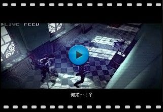 The Evil Within Video-5