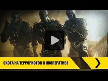 Tom clancys rainbow six siege video 13