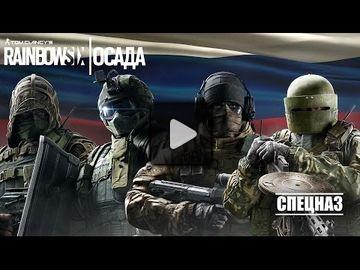 Tom clancys rainbow six siege video 25