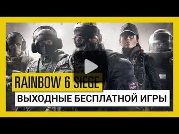 Tom clancys rainbow six siege video 55
