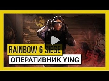 Tom clancys rainbow six siege video 56