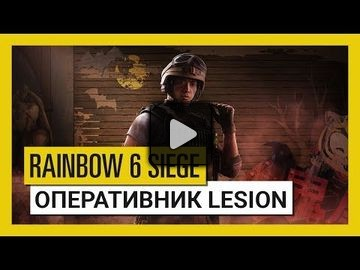 Tom clancys rainbow six siege video 57