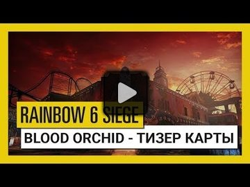 Tom clancys rainbow six siege video 58