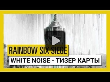 Tom clancys rainbow six siege video 61