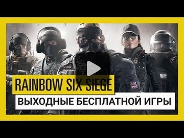 Tom clancys rainbow six siege video 63