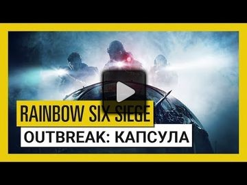 Tom clancys rainbow six siege video 67