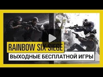 Tom clancys rainbow six siege video 69