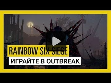 Tom clancys rainbow six siege video 75