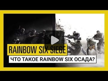 Tom clancys rainbow six siege video 77