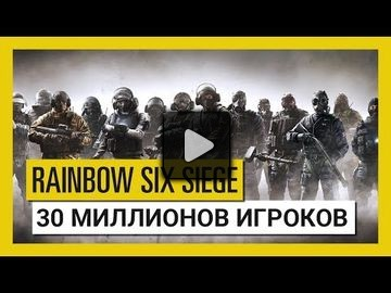 Tom clancys rainbow six siege video 78