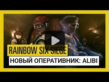 Tom clancys rainbow six siege video 80