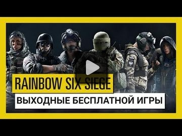 Tom clancys rainbow six siege video 81