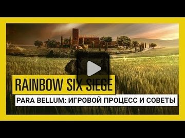 Tom clancys rainbow six siege video 83