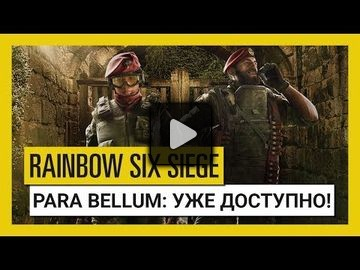 Tom clancys rainbow six siege video 84