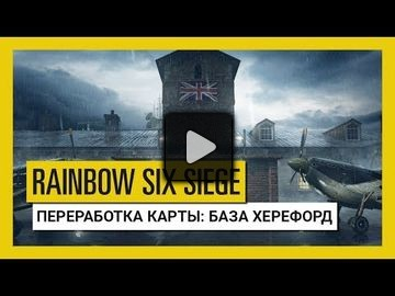 Tom clancys rainbow six siege video 85