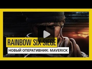 Tom clancys rainbow six siege video 87
