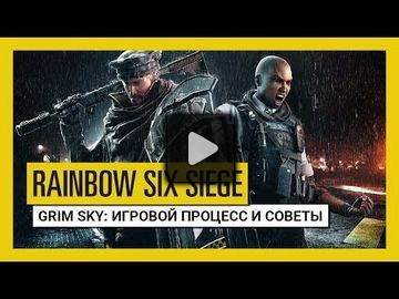 Tom clancys rainbow six siege video 88