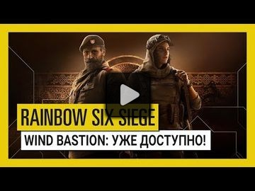 Tom clancys rainbow six siege video 91