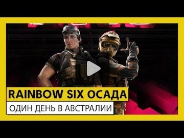 Tom clancys rainbow six siege video 92