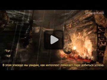 Tomb raider video 4