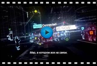 Watch Dogs Video-12