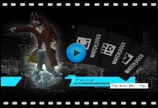 Watch Dogs Video-18