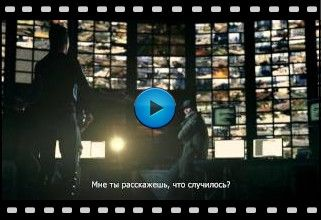 Watch Dogs Video-20