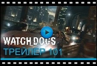 Watch Dogs Video-37