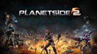 Planetside 2 Дата выхода