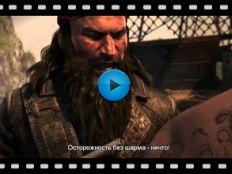 Assassins Creed-4 Black Flag Video-58
