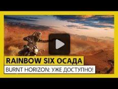 Tom clancys rainbow six siege video 96