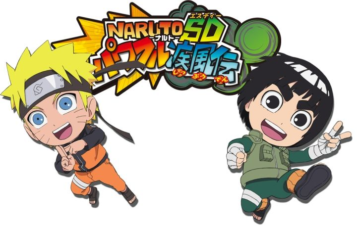 Naruto SD: Powerful Shippuden